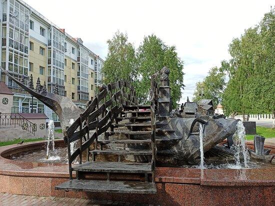 Monument to Pyotr Yershov