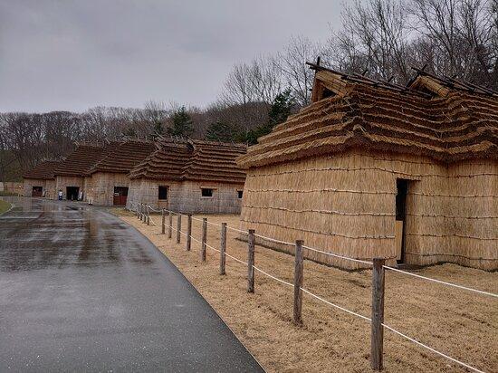 National Ainu Museum Upopoy