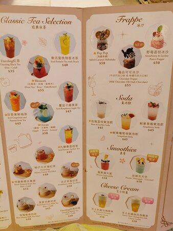 紅粉台式打卡Cafe~