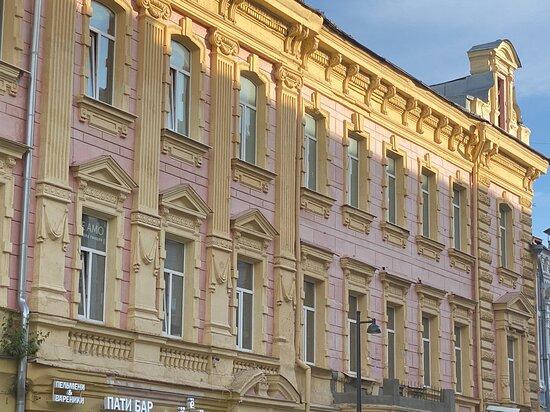 House of K. G. Ivanov