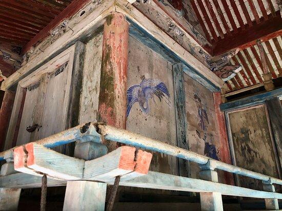 Hyosu Shrine