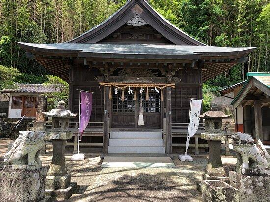 Kogoso Shrine