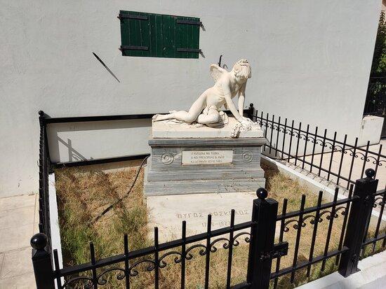 Casa Ugo Foscolo