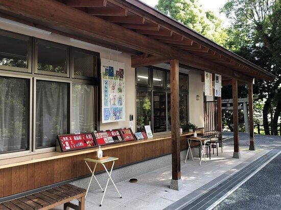 Ichimiya Shrine
