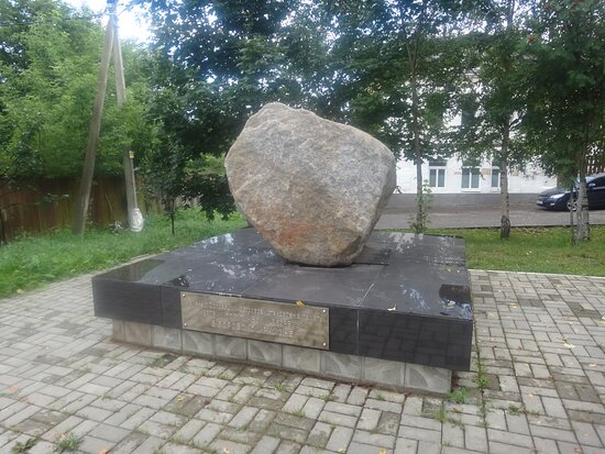 Monument To The Victims of Political Repression