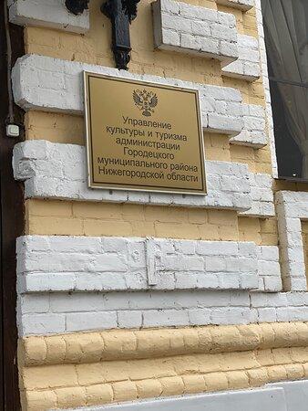 Усадьба А. Лапшиной