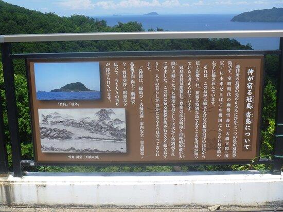 Kammurijima kutsujima Yohaijo