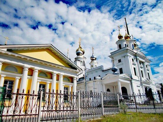 Nikolaya Chudotvortsa Cathedral