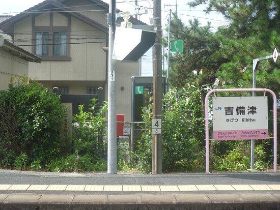 Emperor Meiji Parking Monument