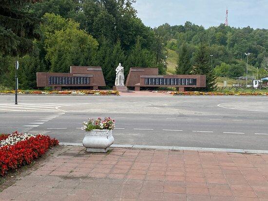Memorial of the Great Patriotic  War
