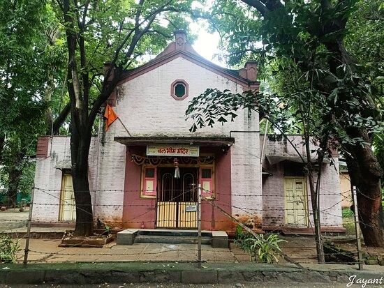 Balbhim Mandir