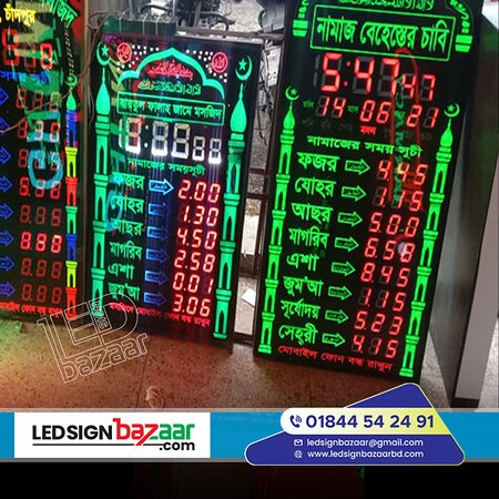 Dhaka City, Bangladesh: Explore a wide range of the best-led clock wall on Led Sign Bazar to find one that suits you! Besides good quality brands. Led clock,3D LED Wall Clock, Remote Control Digital Timer, Digital Alarm Clock, Digital LED Wall Clock, and Large Display at lowest prices in Bangladesh. Our Service: Led sings come in a full spectrum of colors. Color matching and matte finishes are available for an extra fee. Most colors are made from recycled materials and guaranteed for life so your plastic sign lettering