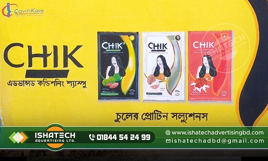 Waterproof Outdoor Project Wall Writing and Art Images & Wall Writing Hand Lettering Bold & Easy Font Advertising for Outdoor & Indoor Wall Writing in Bangladesh. @ Terms and Conditions: Two Years Service's with Materials Warranty. ►Contact us for more information: Cell: 01844 - 542 499, 01844 - 542 498 ►Visit our Sent: E-mail: ishatech.advertising@gmail.com E-mail: info@ishatechadvertisingbd.com ►Corporate Office: 04-B/A, (2nd Floor), Mazar Road,  Sector-1, Mirpur, Dhaka-1216.