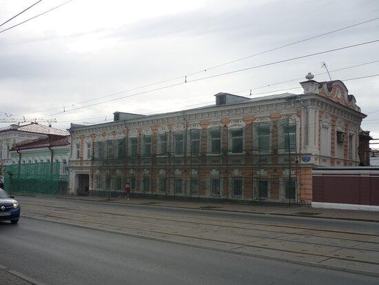 Profitable and Business House of Merchant A.G. Kamenskiy
