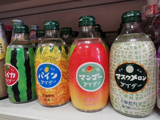 Japan Import Ramune