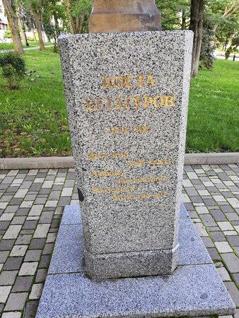 Постамент памятника Коста Хетагурову
