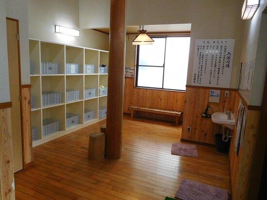 Yudaku Public Onsen