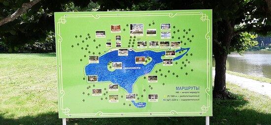 Карта пеших маршрутов
