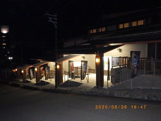 Oga Onsen Exchange Hall