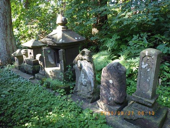 Hoshitsuji Shrine