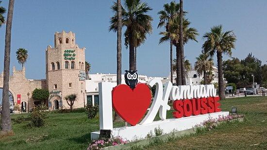 Royal Kenz Thalasso & SPA 4* 💋 хороший семейный отель.