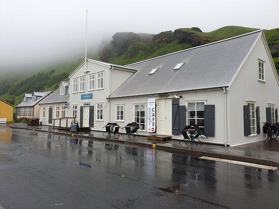 Katla Visitor Center