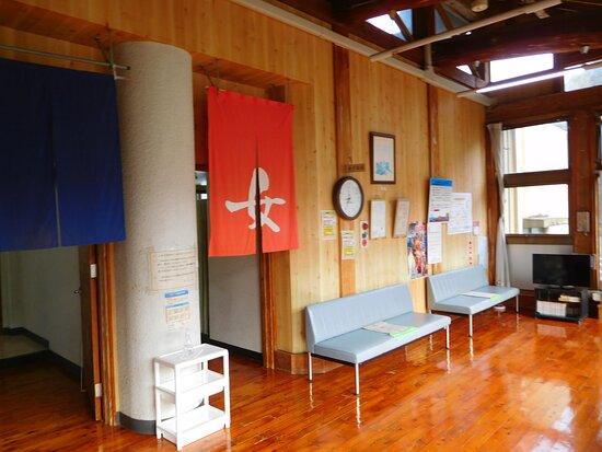 Hakariishi Onsen Center