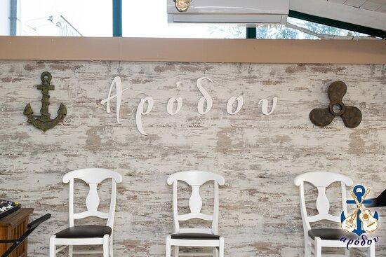arodou restaurant chania kounoupidiana