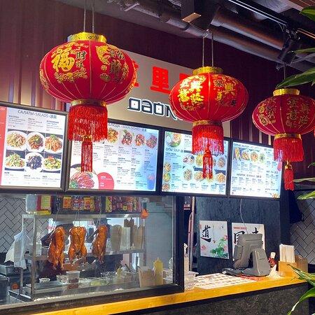 Китайская закусочная Даоли