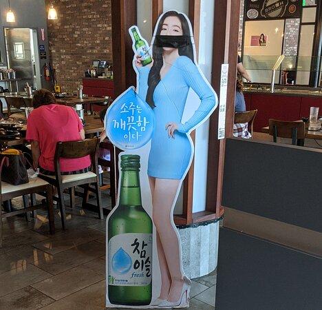A masked Saki advert at Broth Shabu-Shabu.