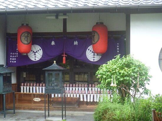 Kazo-in Temple