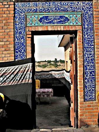 Khuzestan Province, Iran: Khuzestan 85