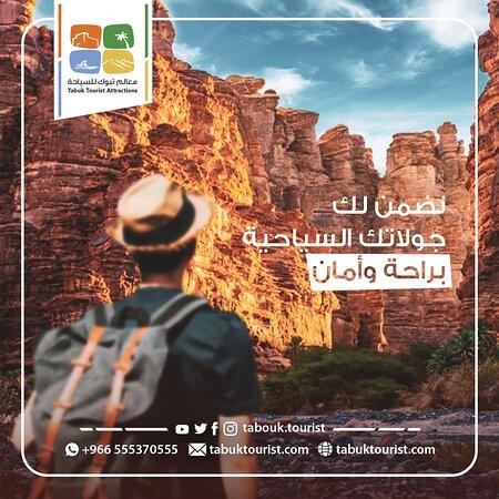 Tabuk Province, Saudi-Arabien: Saudi Tourist Attraction