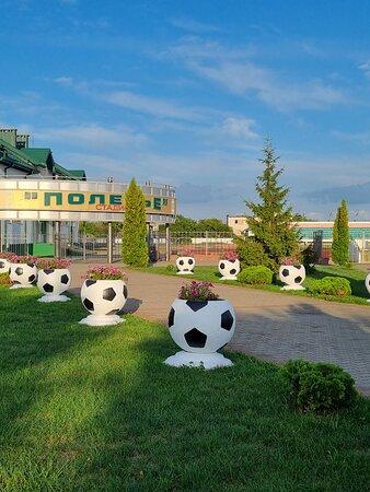 """Luninyets, Λευκορωσία: Г. Лунинец, стадион """"Полесье"""""""