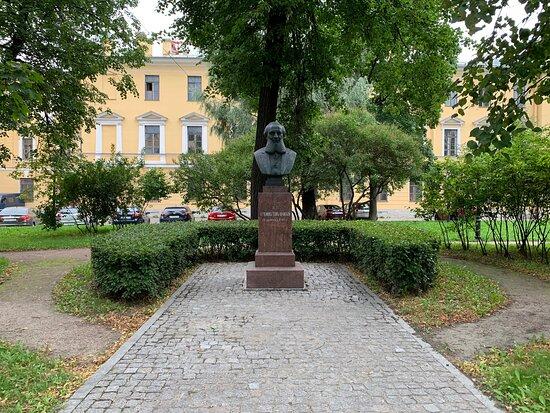 Monument to P. P.  Semenov-Tyan-Shanskiy