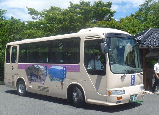 Nariai-ji Temple Tozan Bus