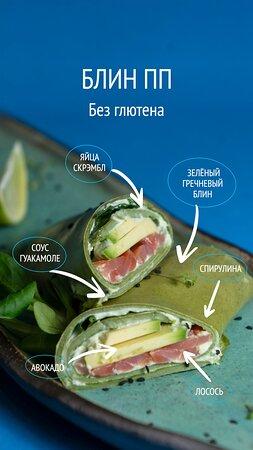 Блин ПП  «Завтрак готов» — два слова, которые так приятно услышать утром 😏 #biococof #cocof #moldova #chisinau
