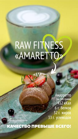 Raw fitness dessert  🌿 Sugar free  🌿 Lactose free  🌿 Gluten free