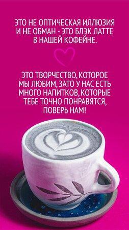 Блэк латте это нечто 😍 #biococof # moldova