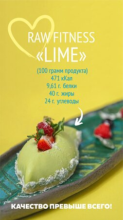 Raw fitness dessert 🧁  🌿Sugar free  🌿Lactose free  🌿Gluten free  #biococof #rawdessert #moldova