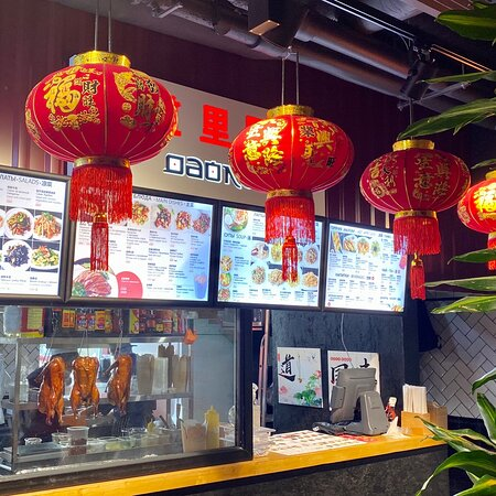 Chinese cuisine  100%  Welcome to Daoli!