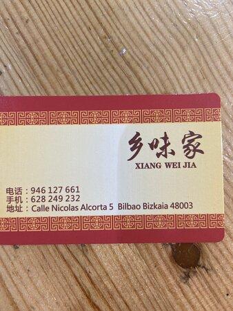 Número de telefono para reservar y la dirección del restaurante