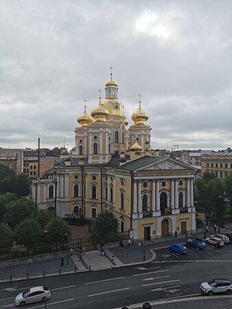 São Petersburgo, Rússia: Август 2021