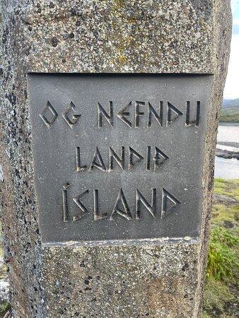 And named the land Iceland. A plinth commemorating Hrafna-Flóki and him naming Iceland