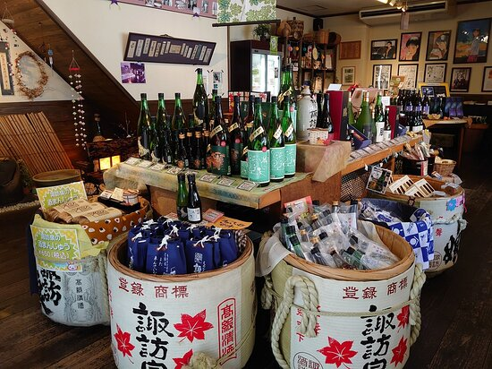 Suwa Izumi Brewery