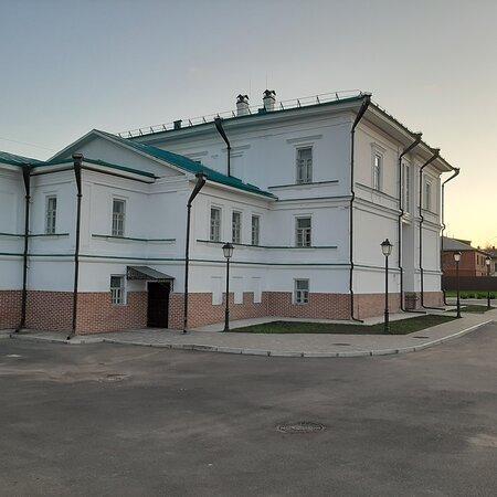 House of Borodkin