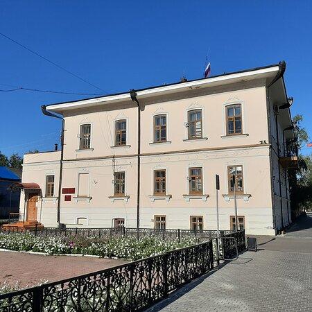 House of Tonkonogiy