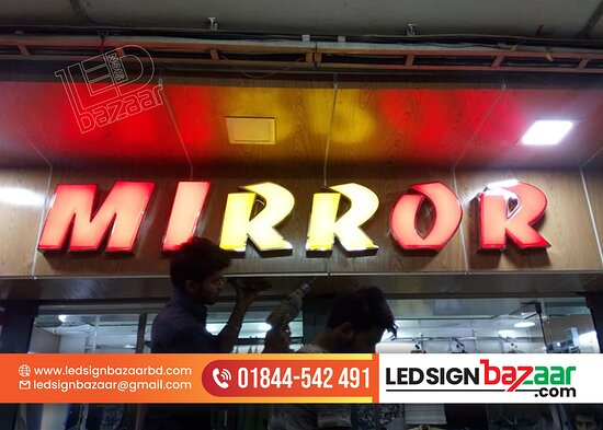 Дакка (город), Бангладеш: Combined SS Bata Module Letter with Led Sign and led sign bd Provided Neon Signage in Acp Board Background Branding for Indoor & Outdoor LED Bata Module Signage in Bangladesh. Our Service: Led sings come in a full spectrum of colors. Color matching and matte finishes are available for an extra fee. Most colors are made from recycled materials and guaranteed for life so your plastic sign lettering can be durable and environmentally responsible. @ Terms and Conditions: Two Years Service's with Mat