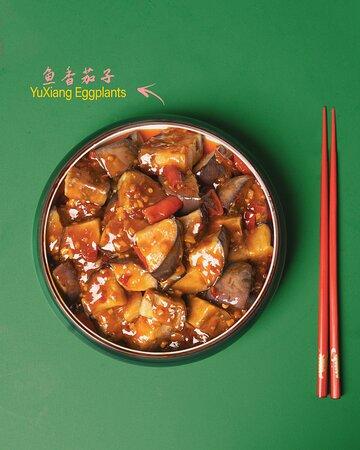 YuXiang Eggplants