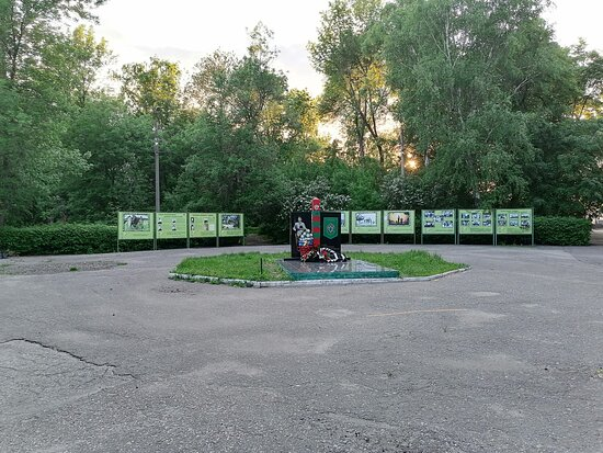 Memorable sign Glory to the Penza border guards!